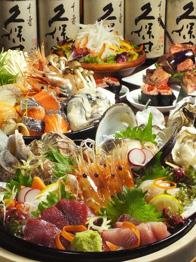 Kitakai Course 【Three shells of Beef shell, oyster, sashimi 10】 【Raw, including local sake 120 minutes with drinking 5000 yen】