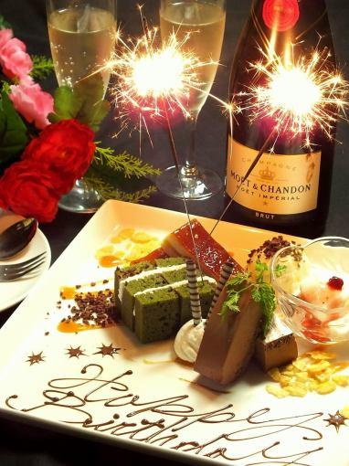 ★ 생일 기념일 서프라이즈 케이크가있는 코스 ★ [刺盛] & [120 분 음료 뷔페】 포함 ◆ 4500 엔 → 3500 엔 ◆