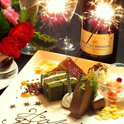 ★生日紀念日的驚喜蛋糕套餐♪★【盛盛】和【120分鐘飲用】◆9000日元→8000日元◆