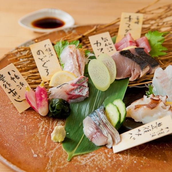 【Soraro color specialty】 Assorted sashimi 1280 yen ~