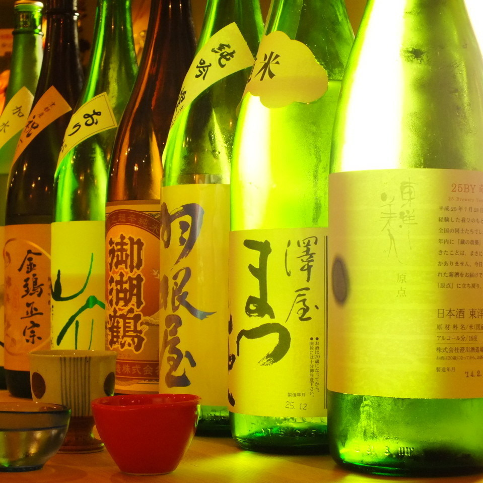 Taste on the sofa ... exquisite local sake