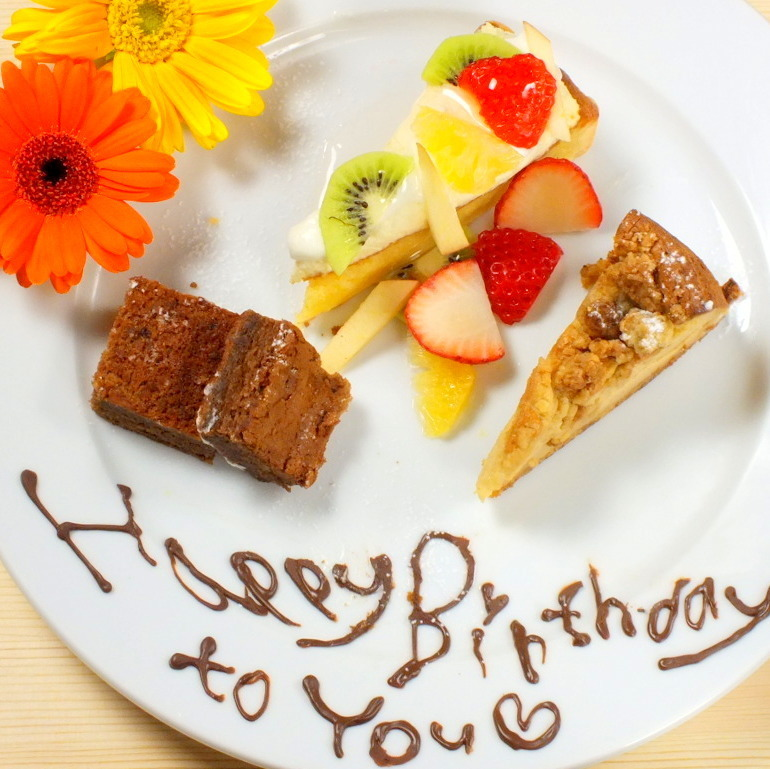 Birthday celebration ... ★ + 500 yen on message plate ◎