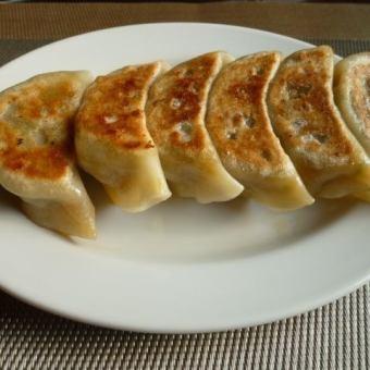 Grilled dumplings