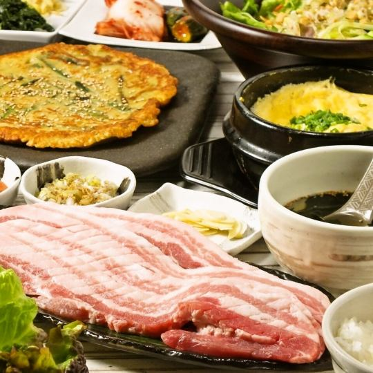 【HP限定課程◎】特別Samgyeopsal 120分鐘所有你可以吃的當然♪所有9項⇒1480日元