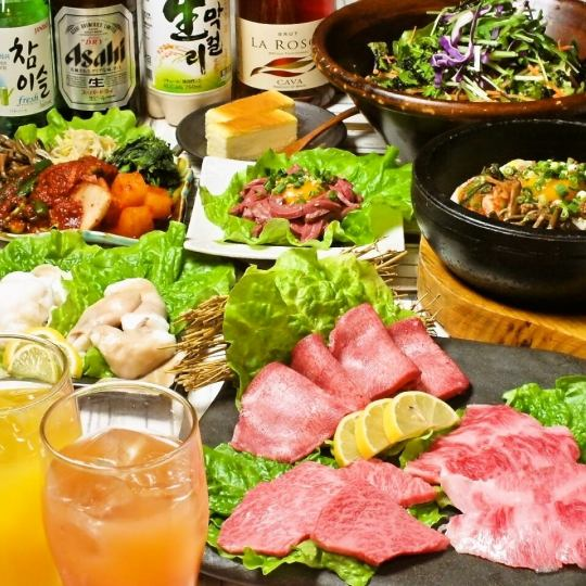 «Kyushu origin» 【Kuroge Wagyu Beef party featuring all 12 items with additional 120 minute drinks】 ⇒ 3980 yen (excluding tax)