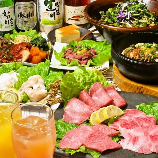 «九州产地»【黑毛和牛牛肉派对,共12项,另加120分钟饮品】⇒3980日元(不含税)