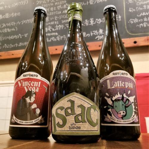 ◆選りすぐりのイタリア産ビール