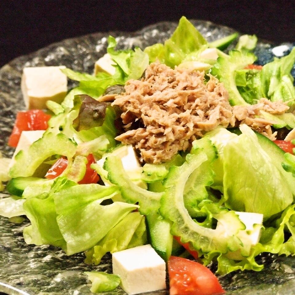 Racha House Salad
