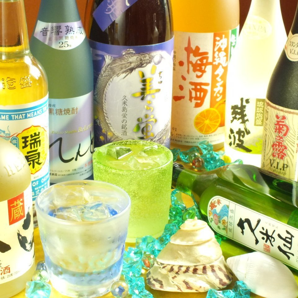 Banquet is also home of Okinawa Tsukushi ♪