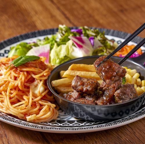 一皿で4つの美味しさ♪ピッコロプレート3パターンご用意!