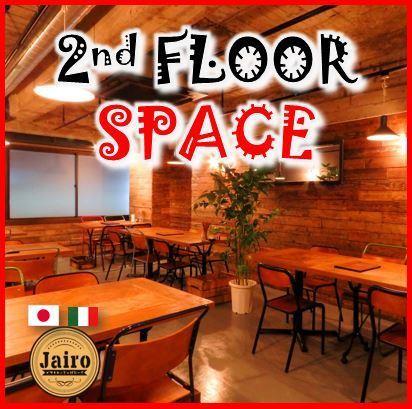 【2F】带吧台的空间,可以在整个楼层租用!最多28个宴会员OK!适合举办各种宴会♪