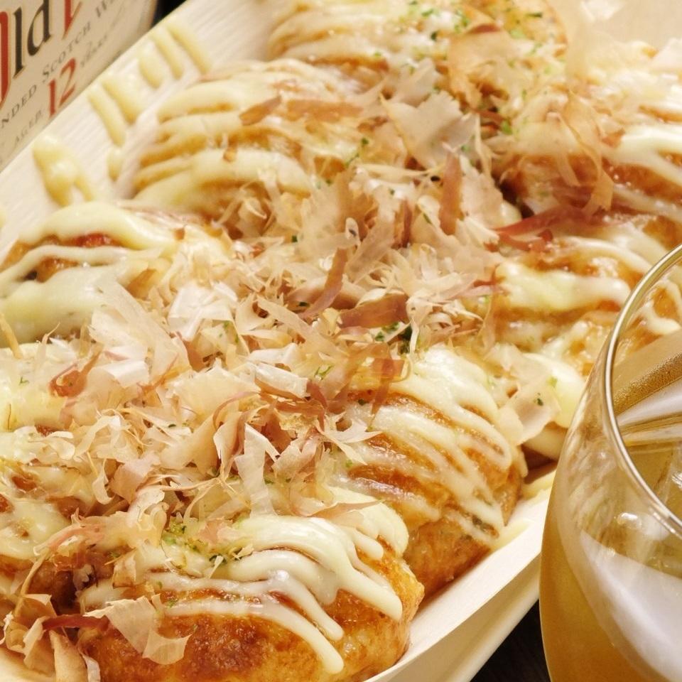 Shizo mayonnaise