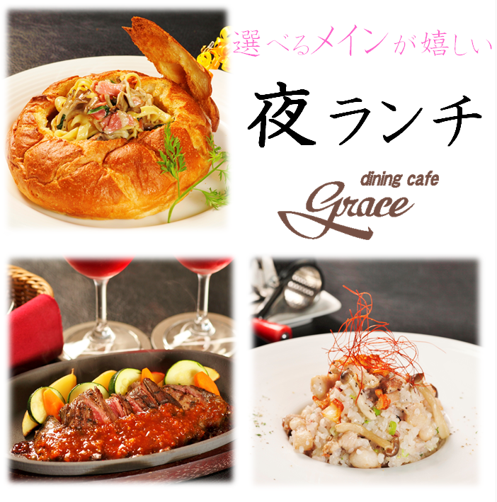 【Popular !! Night lunch 2500 yen】 Relaxing meal in a stylish space
