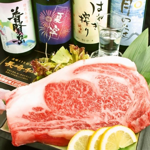 Limited! Also eaten attention of Nagasaki Japanese beef!