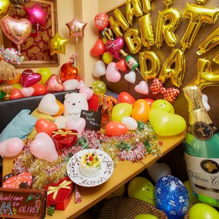 """Surprise Birthday course"" Surprise in private room for 2 hours with all you drinks & Hall cake ♪ 【8 items 3980 yen】"