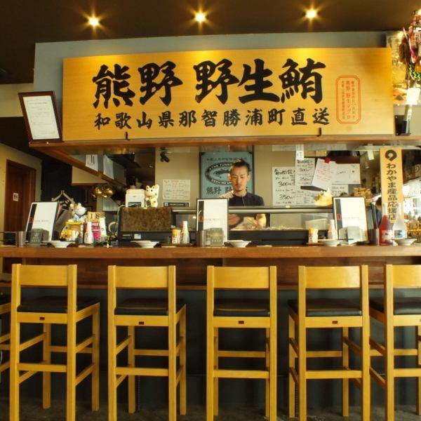 【カウンター席】目の前で新鮮な鮪を調理しご提供!会社帰りのサク飲みにもってこいの海鮮居酒屋です♪