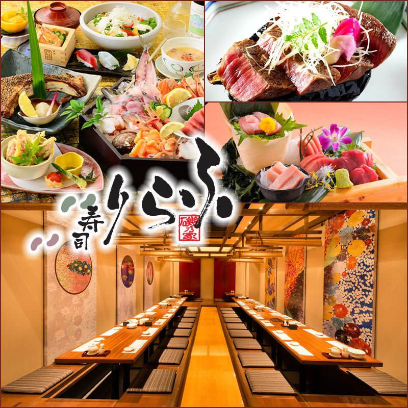 Morning caught are fresh fish sashimi order Viking / specialty sushi & shabu all-you-can-eat / full private banquet