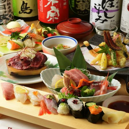 Kanazawa direct delivery sashimi sushi! About 50 kinds of Japanese sake with 2 hours drinking attached ★ Kagu hyakumaishi course 8 items 7000 yen ⇒ 6000 yen