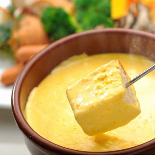 【Birthday · anniversary celebration message ♪ Free ♪】 Special cheese fondue course 1 person \ 2,500 2 persons ~