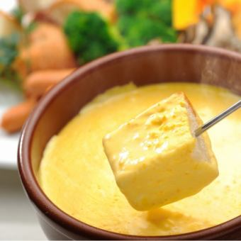 [Birthday / anniversary congratulatory message free ♪] Cheese fondue course with various choices 1 person \ 2,700 2 people ~