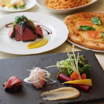 ★ Invite to a special lunch ★