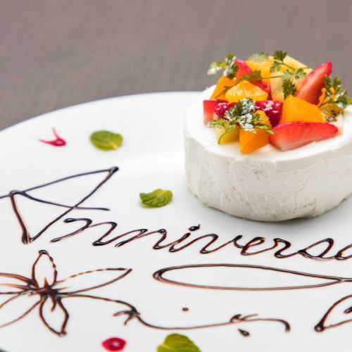 «Special cake plate prepared with message on» celebration and anniversary