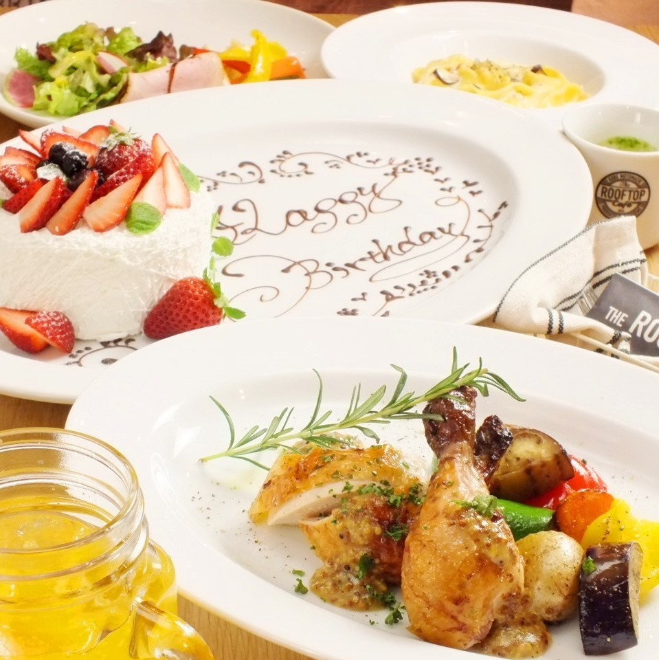 ◎ Lunch course with drink buffet ☆