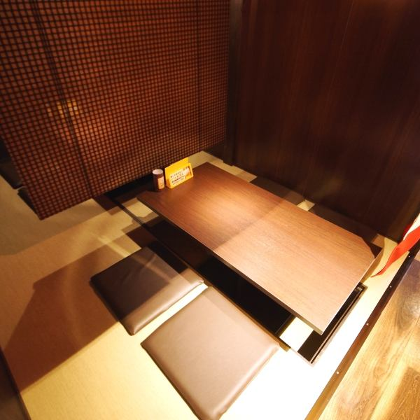 Recommended for a casual party such as girls 'party, company banquet, private party, colleagues, course students' party etc. Of course, we offer semi private room with plenty of privacy ♪