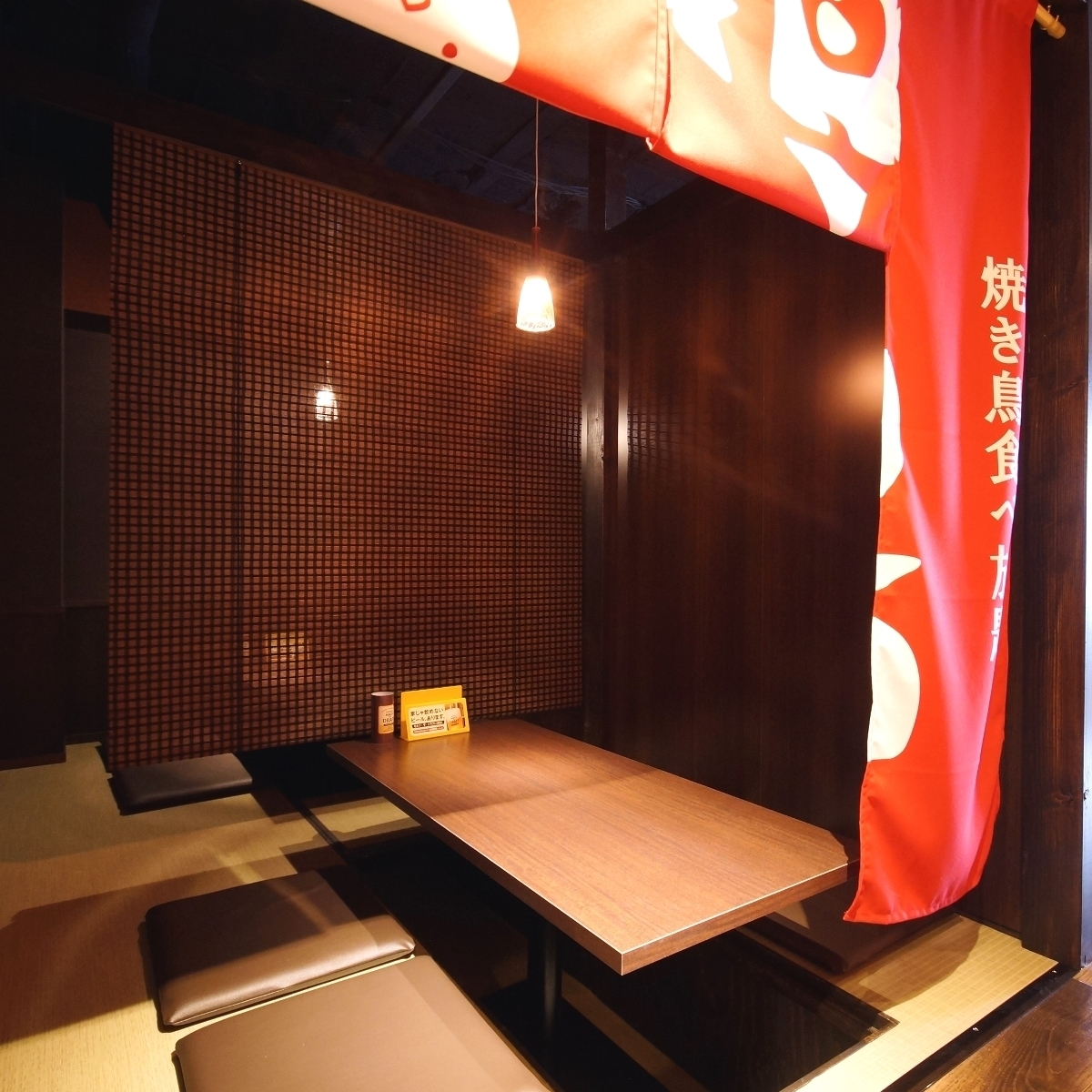 2 ~ 4 people comfortably in a semi-private room ♪