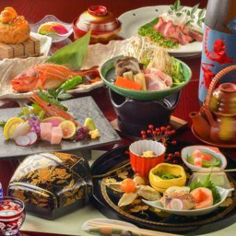 회석 [히로세】 특선 요리 11 품 · 동북의 명주 23 종 [음료 뷔페 150 분】 10000 엔