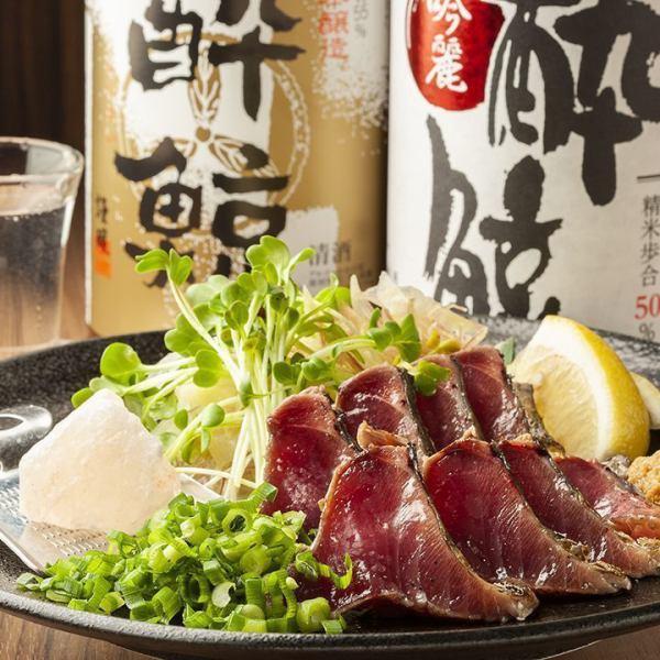 本場土佐の味 【カツオの藁焼き】