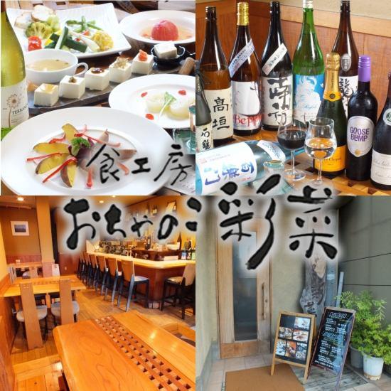 厳選食材を使い、和食・洋食・中華にこだわらず旬の食材を活かしすべて手作りで提供!