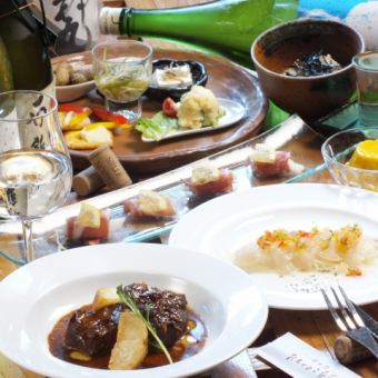 豪華計劃☆週年紀念,當你想奢侈!海鮮特色菜,和牛特色菜等9000日元套餐(不含稅)