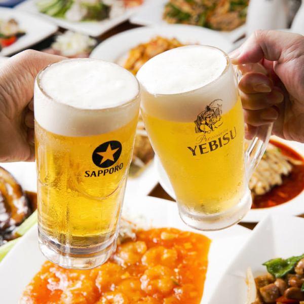 期間限定♪15時~19時の間、生ビールがなんと半額!!300円→150円