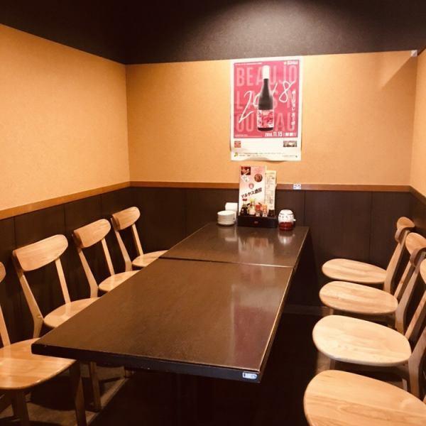 【少人数宴会個室】6~12名でもお使い頂ける個室ご用意しております。会社宴会に◎