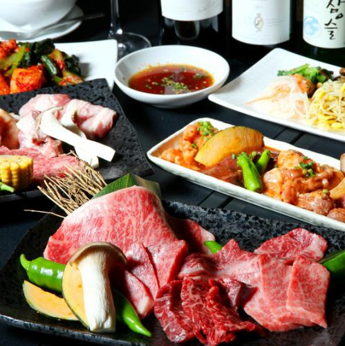 《Recommended for various banquets ◎》 Yakiniku banquet course 3500 yen ~ prepared ★ Satisfy delicious meat selected by meat professionals!