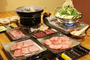 Grilled vegetables, small intestine, upper Mino, etc. 9 items 【BBQ course】 3980 yen (excluding tax)
