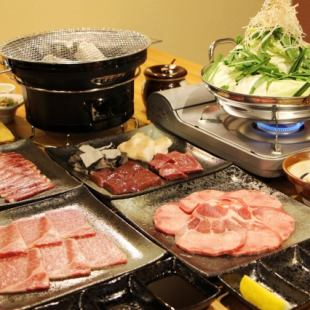 To gracious You! Eat both! 【Grilled meat & Tangpa course A】 3280 yen (tax excluded)