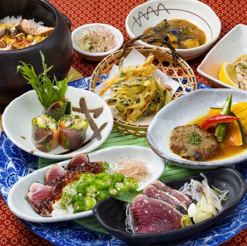 季節ごとに旬の素材をたっぷり使用した、明神丸の各種宴会コース3500円~!+1500円で2時間飲み放題付きに♪