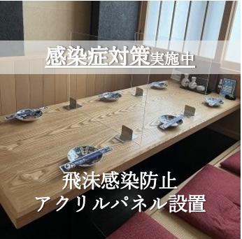 6名様~10名様迄OK◎1室限定、人気の掘りごたつ席はほっこり寛ぎながら、お料理を堪能したい方にオススメ。周りと区切られており、料亭を思わせる洗練された大人の空間。大切な方のおもてなしにも最適です。