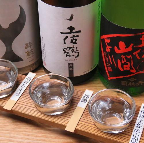 絶品カツオ料理と相性抜群の日本酒を堪能!