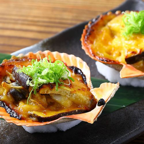 活き長太郎貝 (炭焼き/黄金焼き)  (一枚)