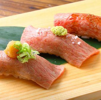 土佐和牛サーロイン炙りの握り(三貫)