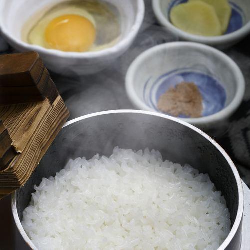 土佐の香り米 炊きたて土鍋めし(〆は土佐ジローの卵かけご飯で)