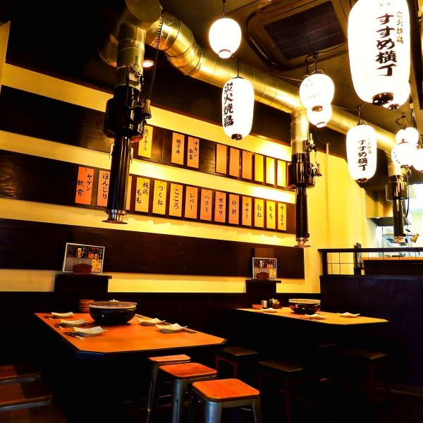 1階テーブル席!店内の提灯が昭和の横丁感満載!気の合うお仲間とふらっとお越しください♪