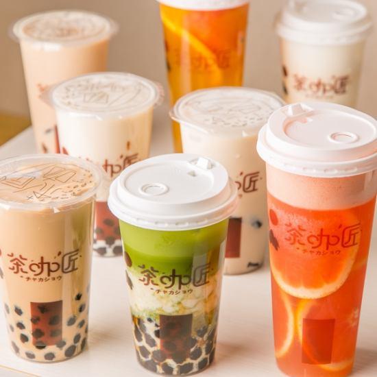 茶飲料専門☆本場台湾高山茶と国産材料で作ったタピオカやゼリーとの絶妙ハーモニー♪