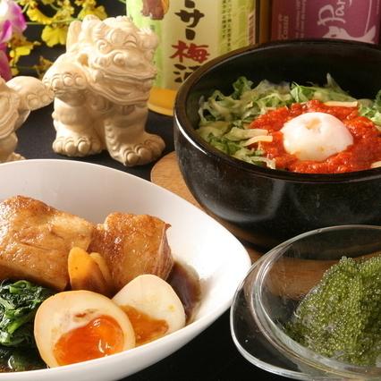 We will eat Okinawa cuisine !!
