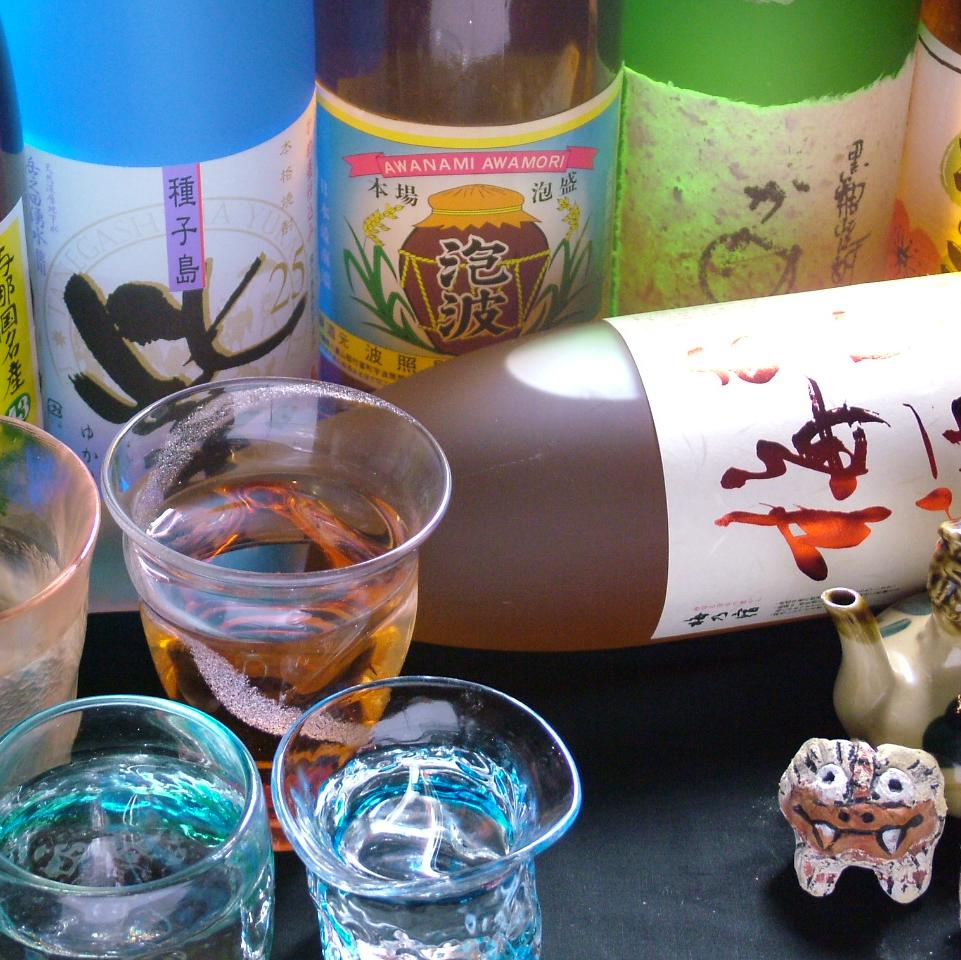 Okinawa creative cuisine and plum wine 100 species
