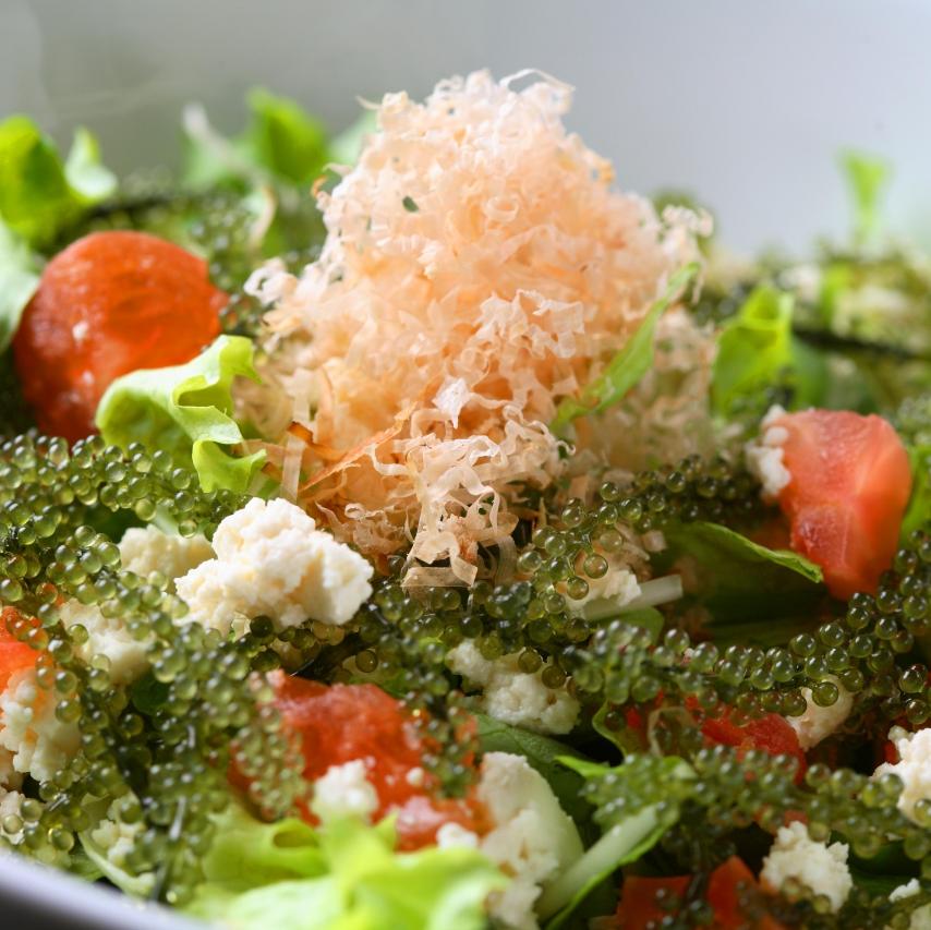 Tea Salad