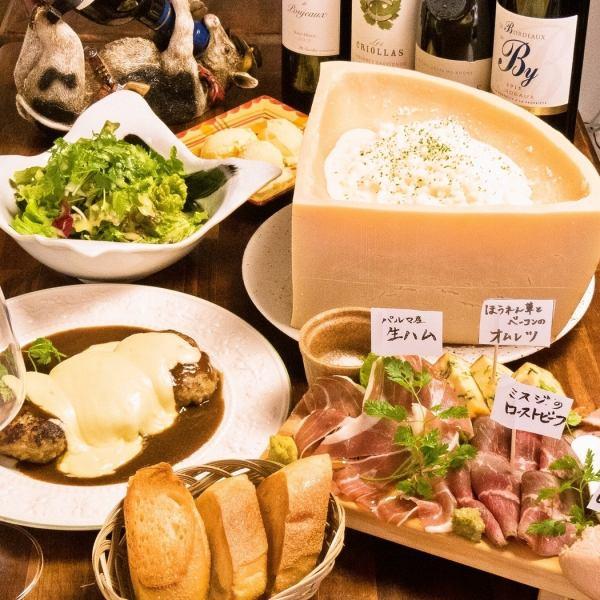 ■名物!★肉の前菜盛り合わせも入ったスタンダードコース 2時間飲み放題付き4000円